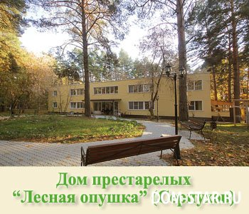 частные объявления помощник по дому москва